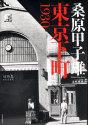 Tokiyo1930