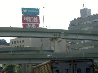 Ikebukro08_028
