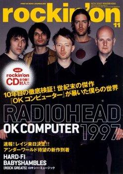 1997rock