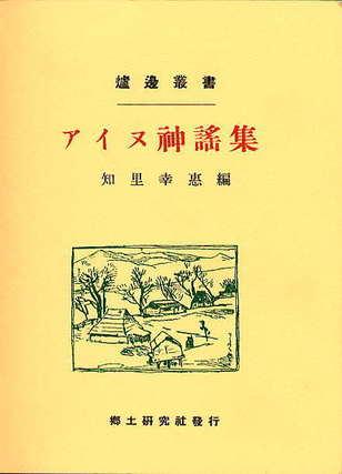 Book_sinyosyu