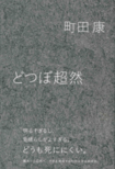 I4620107581l