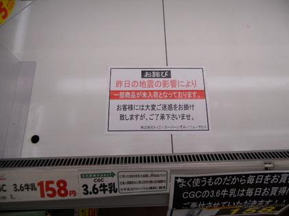 Dscn1099