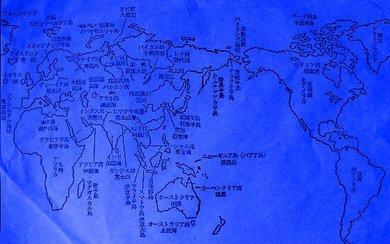 Japen_map