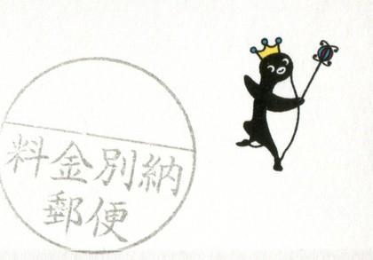 Penguin2011