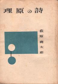 Sakutarou4