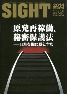Sight58