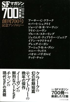 Img623