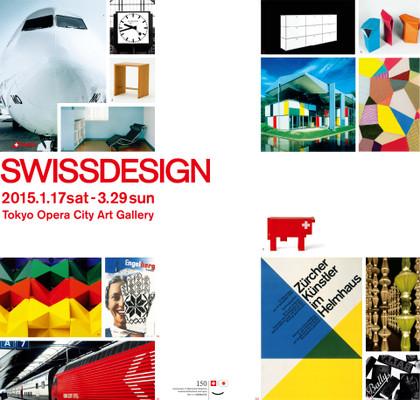 Swissdesign_o